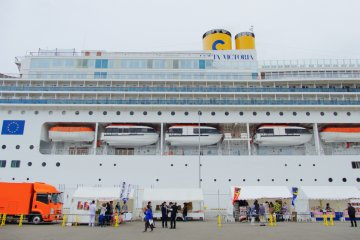 The Cruise Ship Port of Akita