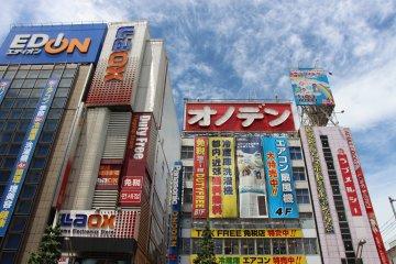 Balade dans Akihabara