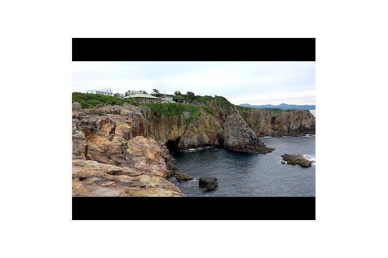 Vịnh bí ẩn của Hải tặc ở Kumano