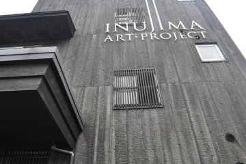 Inujima: Industrial Remains as Art