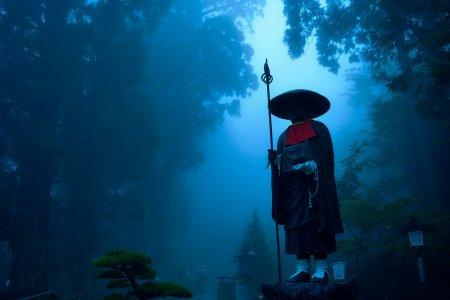 Shikoku Pilgrimage No. 21 Temple