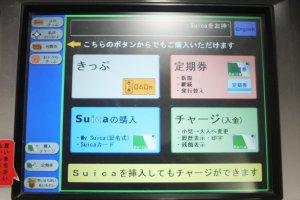 Touch 'English' button first on the right corner monitor to make it much simpler