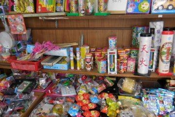 Dagashi-ya Junk Food, Shiogama City