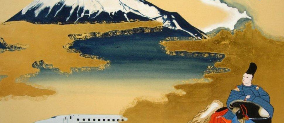 Imura Art Gallery Kyoto