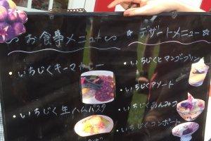 The lunch menu at Kitchen Sawa.