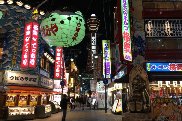 Night Trip to Shinsekai in Osaka