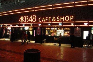 AKB48 Cafe & Shop in Akiba