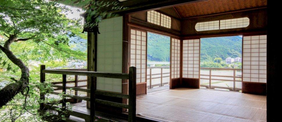 La Ville d'Ōzu (Shikoku)