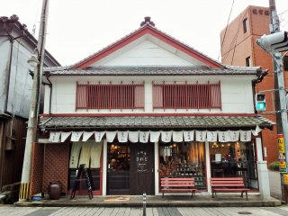 The cafe/gallery is only one of many traditional Japanese buildings on this street.