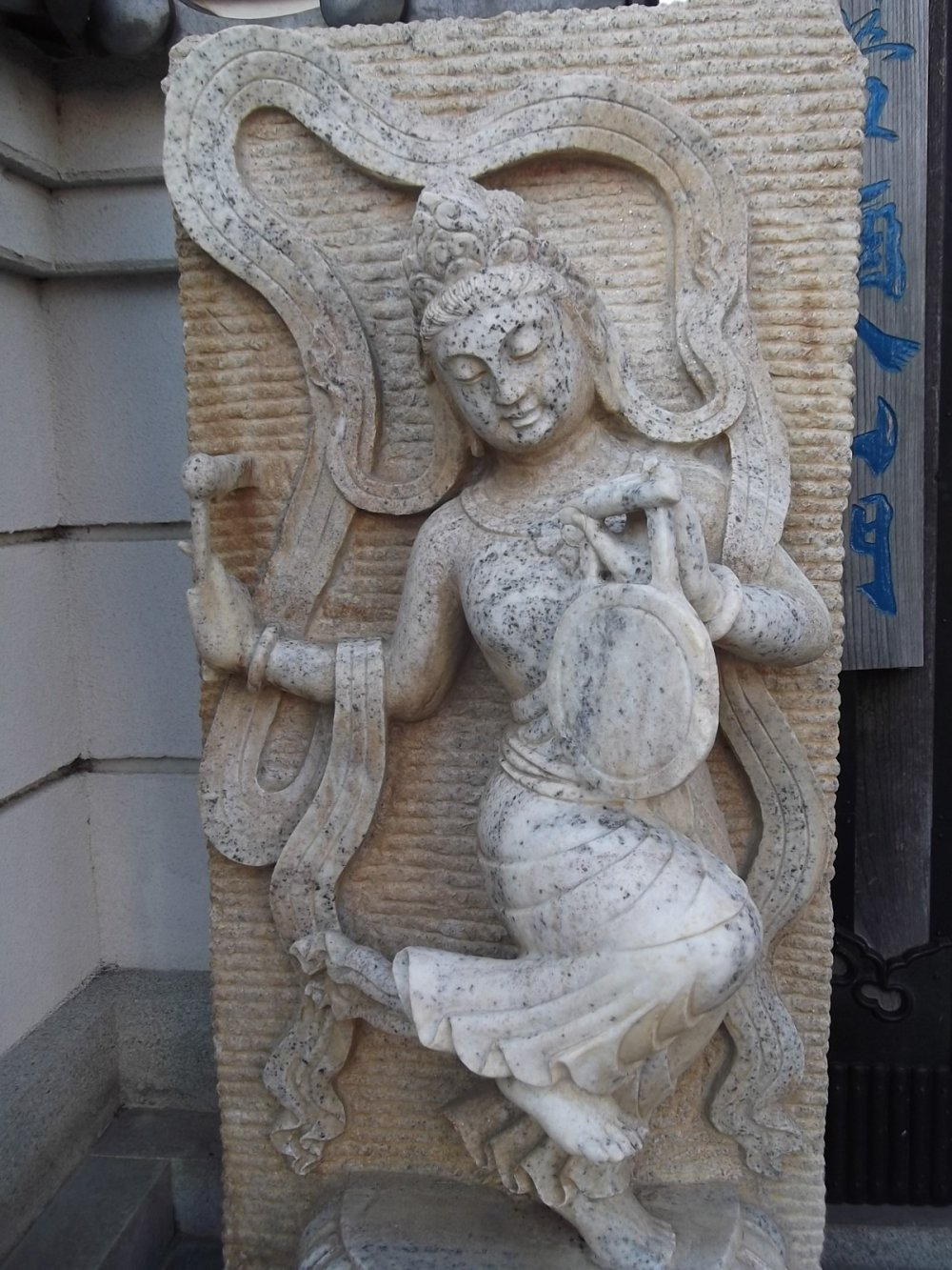 One of the carvings at the gate
