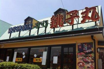 日本寿司之千葉県浦安市的銚子丸