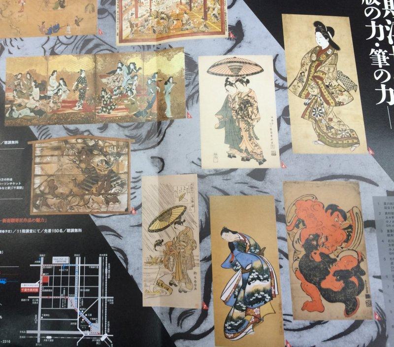山鹤纹身手稿