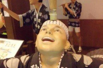 Akita Neburi-Nagashi Hall