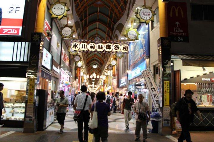 ร้านอาหารเกียว-คาคุในนากาโน่