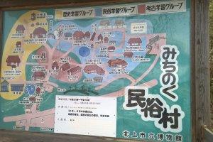Une carte du village