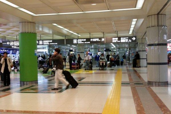 Narita Airport Terminal 1 Terminal