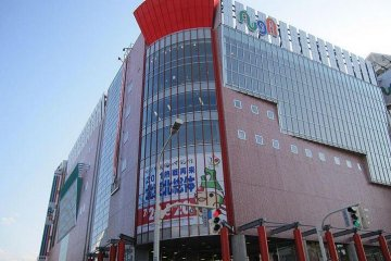 Aomori AUGA Building