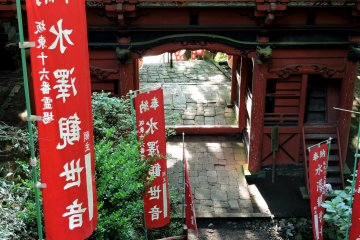 Mizusawa Kannon's Red Gate