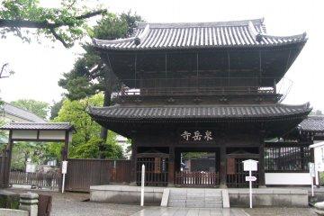 Khu tưởng niệm 47 lãng nhân ở Tokyo