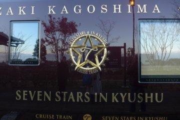 เบนโตะ กับช้อปปิ้งของที่ระลึกบนรถไฟสุดสำราญ The Seven Stars in Kyushu