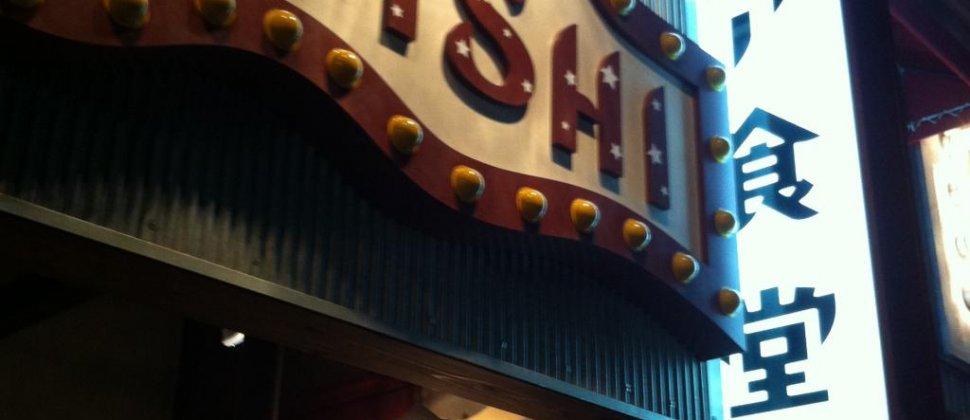 Italian Bar Toraishi
