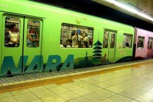 Some Kintetsu Nara Trains continue northwards to Karasuma Oike and beyond
