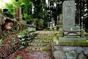 Old graveyard beside the road