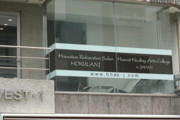 Hawaiian Healing Salon Hokulani