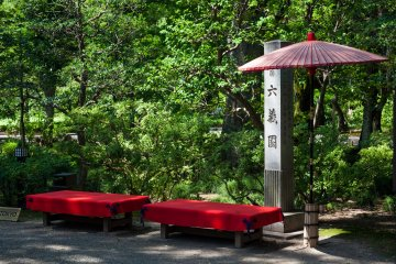 A Hot Summer's Day in Rikugien