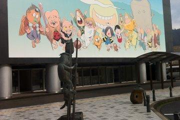 Konnichiwa from Kitaro