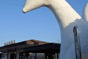 This giant fox welcomes visitors to Yuda Onsen