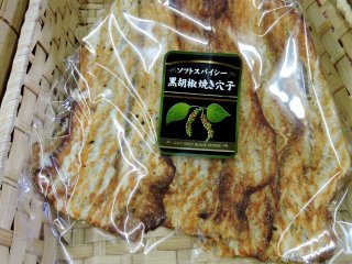 I'm not sure if these are rice crackers or dried eel