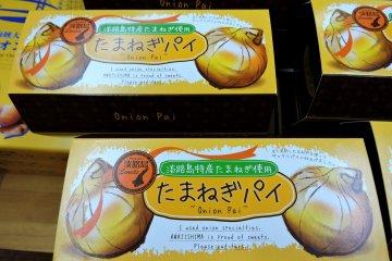 ชอปปิ้งรสชาติท้องถิ่นของอะวะจิ