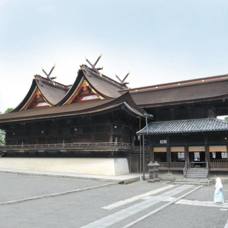 Kibitsujinja Shrine