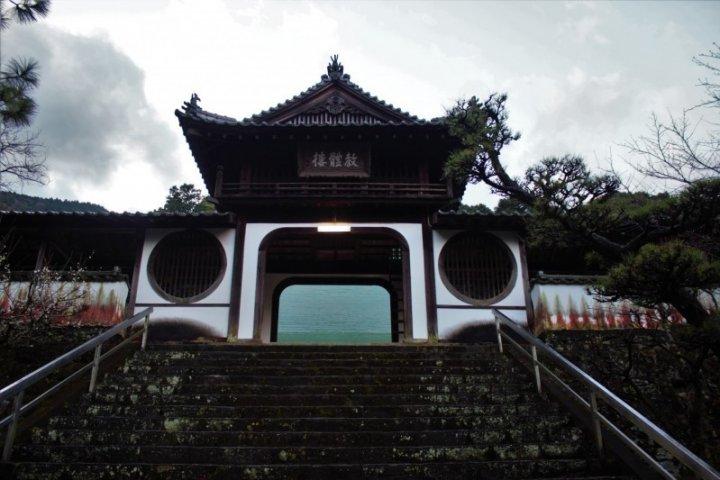 Zuio-ji