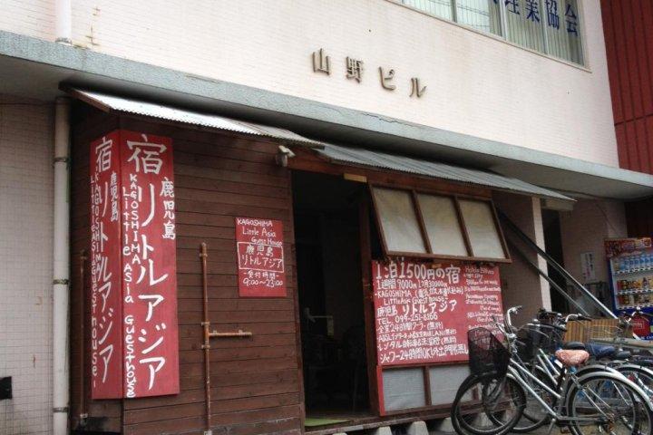 Kagoshima Little Asia