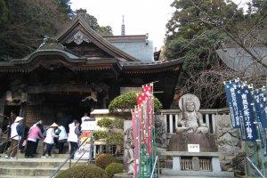 Part of Okuboji
