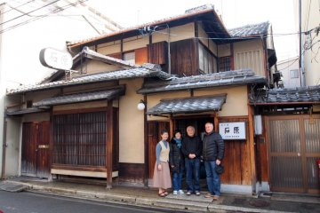 Three Days in Kyoto (day 3)