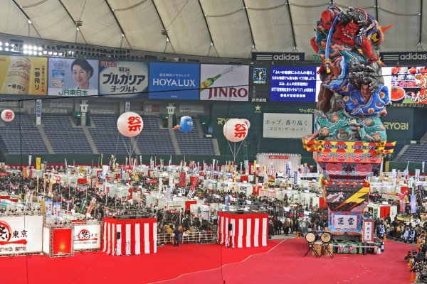 Furusato Matsuri collects all the unique festivals from all over Japan