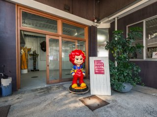 "The entrance to a separate part of the jeans museum with ""Betty Smith"" standing at the front."