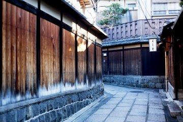 Ishibei Koji Lane in Kyoto