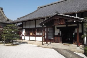 One of the halls at To-ji