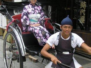 Jidaiya Japanese Culture Experts