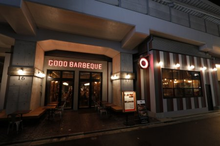 Good Barbecue in Naka-meguro
