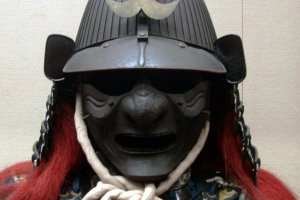 One of many examples of samurai armor