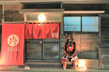 Samurai House Yukimura