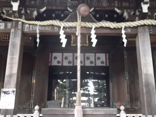 Ring this bell to attract the gods