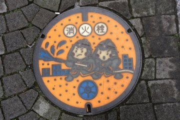 Tutup Lubang Artistik ala Jepang