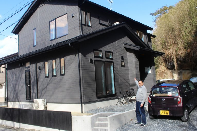 Uchi Guesthouse