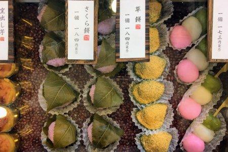 Where to Eat Wagashi in Osaka